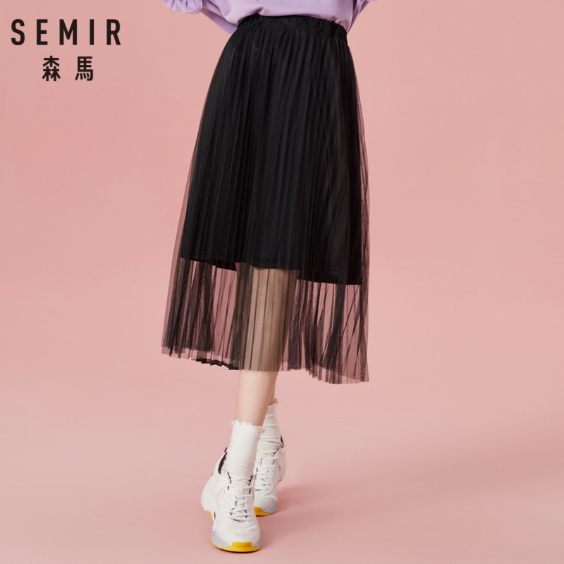 SEMIR Women Double Layered Pleated Tulle Skirt Women 39 s Soft Calf Length Tulle Skirt with Elastic Wasitband for Spring Autumn in Skirts from Women 39 s Clothing