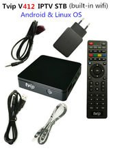 Tvip s412 set top box with shipping free(China)