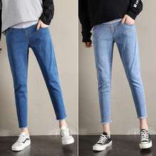 Pregnancy Pants  Spring Autumn Pregnant Women Jeans Maternity Plus Size Loose Style High Waist Trousers
