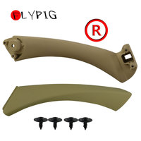 Right side Beige Inner+Outer Door Panel Handle Pull Trim Cover for BMW E90 328i D10