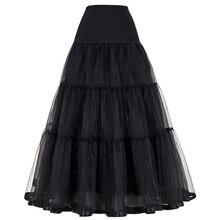 Длинная юбка с оборками кринолин винтажная Свадебная юбка для свадебных платьев Нижняя юбка-пачка в стиле рокабилли