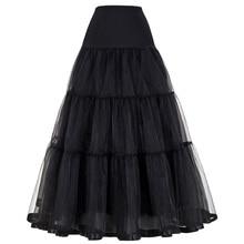 Длинная Плиссированная кринолиновая юбка, винтажная Свадебная Нижняя юбка для свадебных платьев, юбка пачка рокабилли