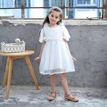 Summer Beading Girl Dress 2019 Girls Teenage Princess White Shawl Voile Shoulder Flower Pink Children Dresses For Wedding
