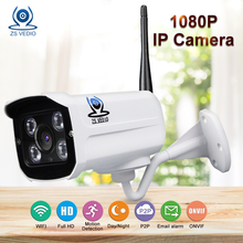 ZSVEDIO Surveillance Cameras ip camera wi fi outdoor security full hd onvif wireless 1080p Bullet Alarm System wifi camera