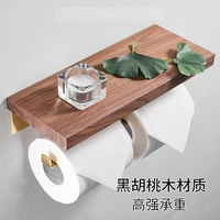Multi function Double Toilet paper holder wall moounted Mobile phone rack black walnut wood Bathroom creative tissue roll holder