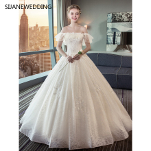 SIJANEWEDDING SIJANE Ball Gown Wedding Dress