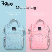 Disney Mummy bag travel diaper beautiful and convenient stroller hook large capacity bebek bakim cantalari