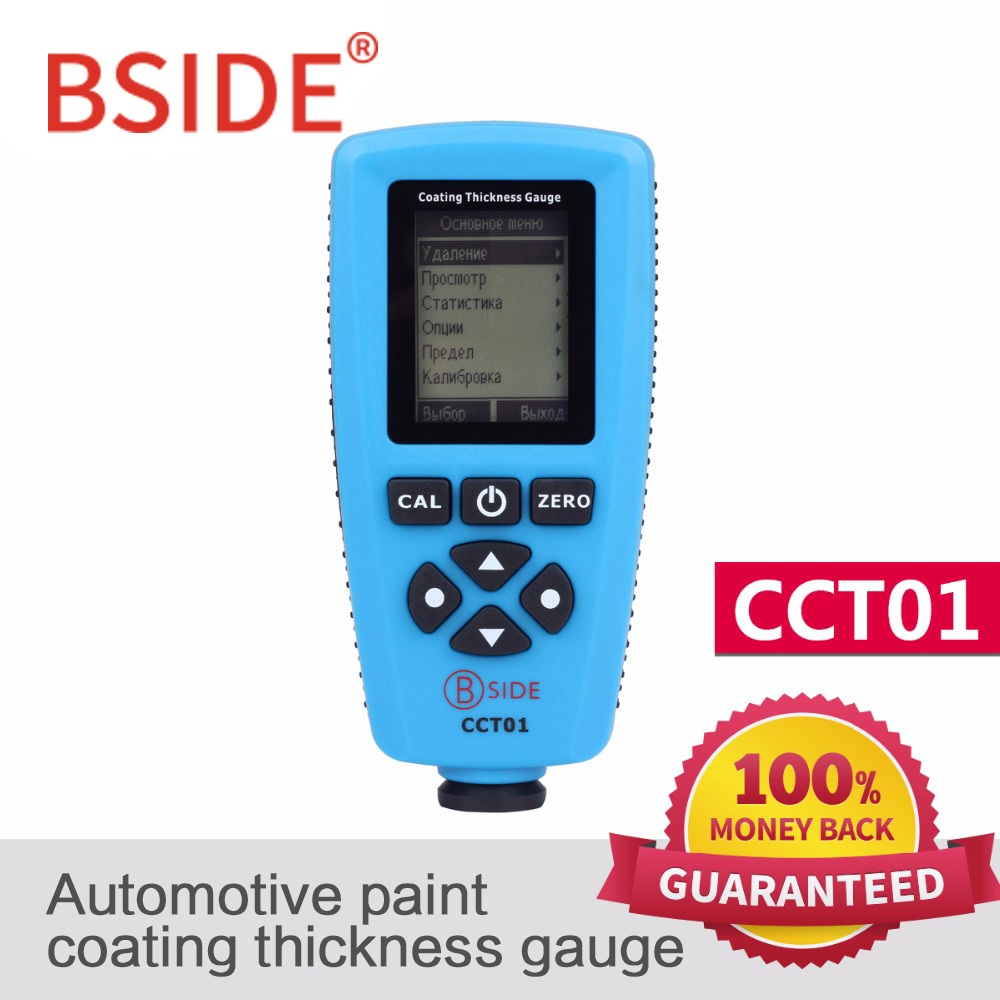 BSIDE RUSSIAN EDITION CCT01 Digital Coating Thickness Gauge Automotive Paint Tester F/N Probe 1300um/51.2mils with USB Interface