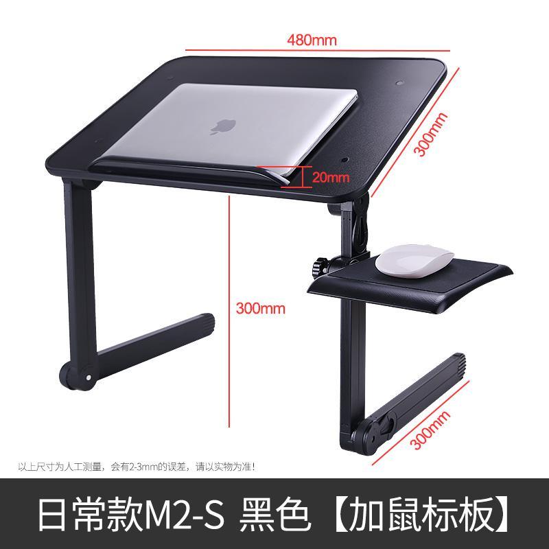 Небольшой стол кровать складной столик для ноутбука с спальным помещением колледж ленивый складной кронштейн кровать маленький Mesas Pequenas миниатюрный ноутбук стол - Цвет: style2