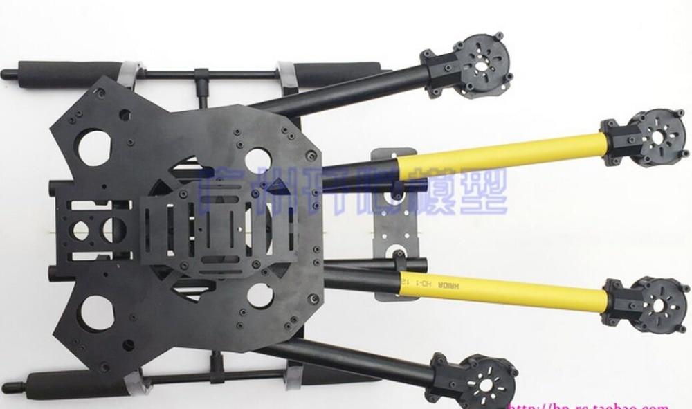 Nouveau ATG 650 T650-X4-16 4 axes pliant Qaudcopter FPV cadre empattement 650mmNouveau ATG 650 T650-X4-16 4 axes pliant Qaudcopter FPV cadre empattement 650mm