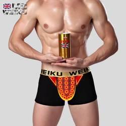 التورمالين البروستاتا العلاج المغناطيسي القضيب توسيع السروال الذكور مثير الملابس الداخلية الرجال ملخصات الرعاية الصحية L-XXXL