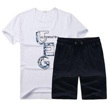2019 летние двухсекционные короткие комплекты мужские повседневные модные костюмы спортивная одежда