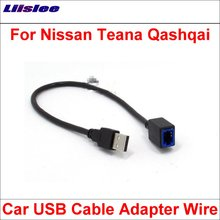 Liislee Originale Tappi Per Le Orecchie Per Adattatore USB Connettore Per Nissan Teana Qashqai Autoradio CD Multimediale Audio Cavo di Filo
