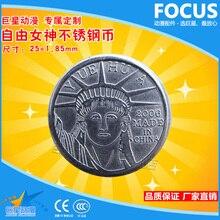 Нержавеющая сталь монета Жетоны 25 мм Статуя Свободы монета Монета аркадная игра валюта Yuehua