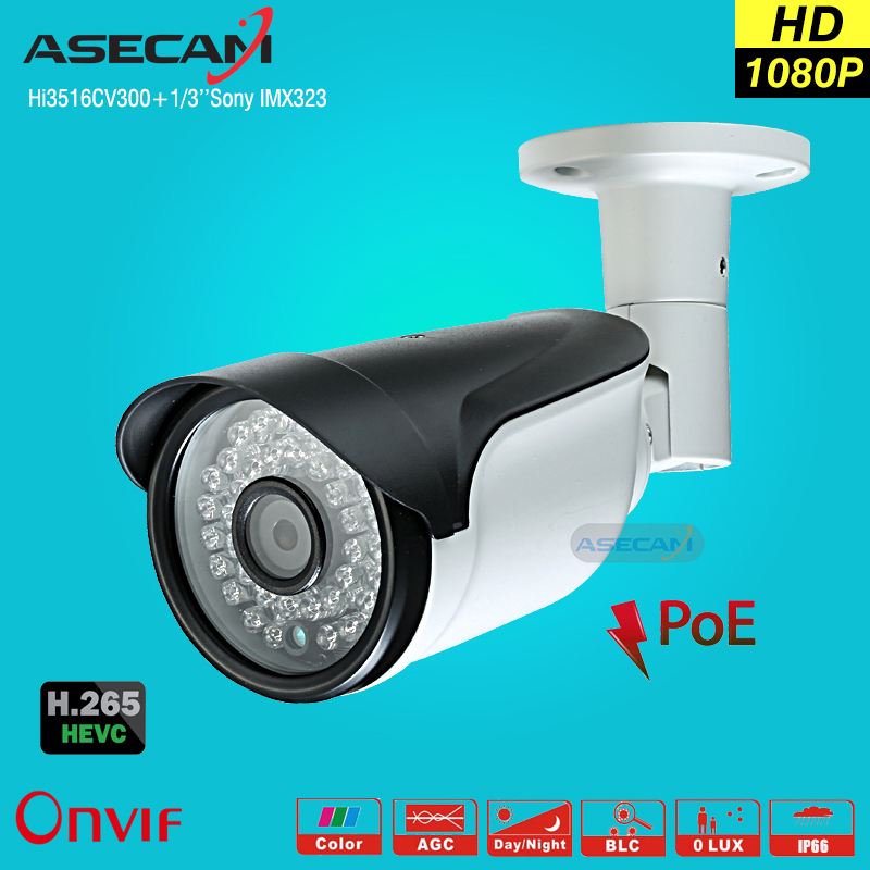 New Arrival HD 1080P IP Camera H.265 POE CCTV HI3516C Bullet White Metal Waterproof Network Onvif P2P Security Surveillance cctv camera metal housing cover case new ip66 outdoor use casing waterproof bullet for ip camera hot sale white color wistino