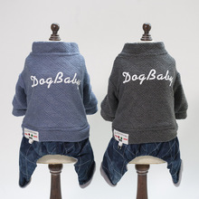 Winter Pet Dog Clothes Warm Down Jacket Waterproof Coat Hoodies for Chihuahua Small Medium Dogs Puppy Best Sale S-XXL