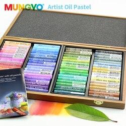 Mungyo Master Professionele Zachte Olie Pastel 72 Kleuren Kleurpotloden Voor Tekening Houten Opbergdoos Pastels Droge Zware Kleur Kunst Levert