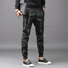 Новая мода мужские хип-хоп шаровары из искусственной кожи длинные штаны мужские брюки с карманами штаны с эластичным поясом Hombre размера плюс