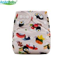 Модные детские подгузники с принтами, моющиеся подгузники с принтами, детские подгузники оптом и в розницу, серия L