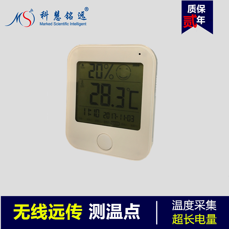 Wireless Temperature Monitoring Point Remote Monitoring Temperature / Intelligent Temperature Measurement Collection and Sending point systems migration policy and international students flow