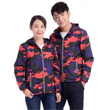 Japan Red Blue Camouflage Print Reflective Bright Waterproof Outerwear Unisex Men Women Cute Jackets Russia Military Hooded Coat