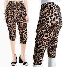 Women Pants Trousers Casual Athleisure Leopard Print High Waist Leggings Modern Lady Harem pants