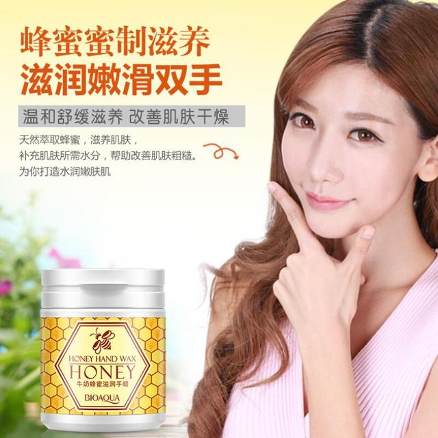 BIOAQUA Honey Hand Wax Milk Cream Paraffin Whitening Nourish Moisturizing Hydrating Remove Dead Skin Hand Care 1