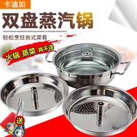 Commercial Stainless Steel Steam Soup Hot Pot Seafood Steamer Household Multi Purpose Sauna Steam Kettle Cooker