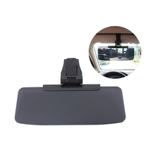 Car Shade Tinted  Shield Van Sun Visor Extension Glare Mirror Window Sunscreen NO