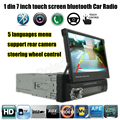 Автомобиль Радио-плеер Новый bluetooth MP5 Аудио Стерео FM Встроенный в Bluetooth Телефон USB/TF Автомобильная Электроника 1 ДИН 12 В 7 дюймовый