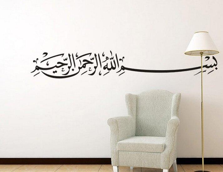 Arabische Muurstickers Slaapkamer : Goedkope arabische muurstickers beypeople live