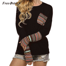 Free Ostrich Sweater Women Pullovers Long Sleeve O-Neck Patchwork Casual Loose Jumper Tops D30