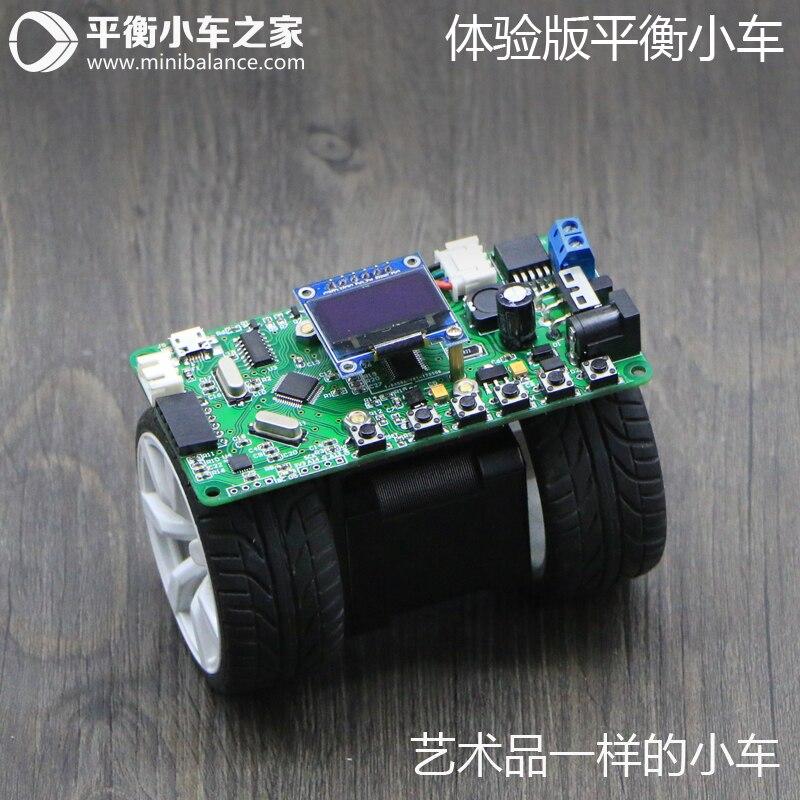 [experience version] STM3 stepping motor, balanced car, single motor, two wheel self balancing Car Kit