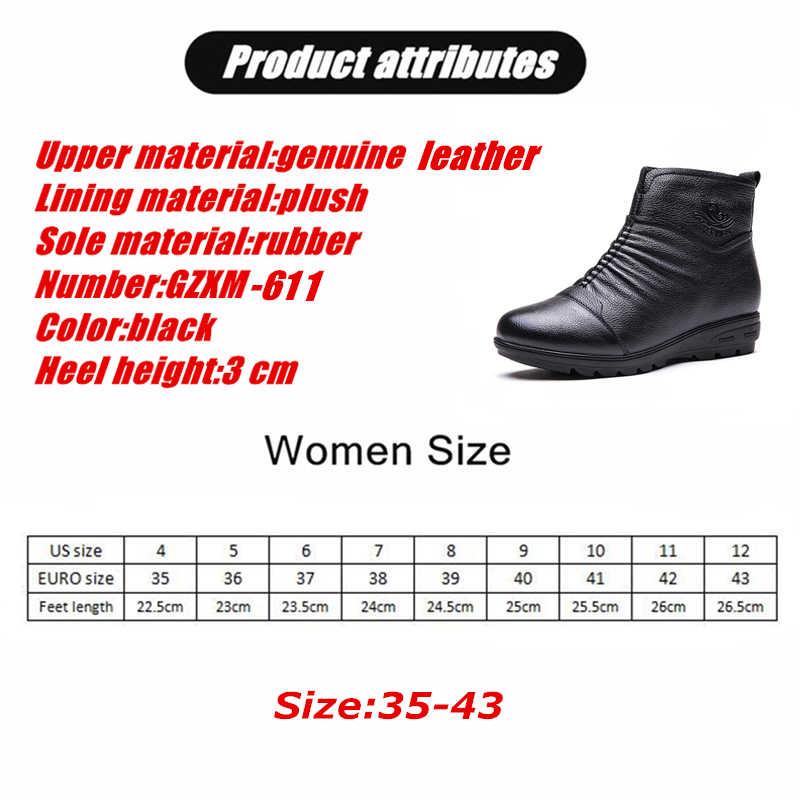 JUNFENGNIAO ผู้หญิงรองเท้าแฟลตแม่วัวแท้หนัง Plush ซับขนสัตว์ฤดูหนาวรอบ Toe Snow SUPERSTAR GZXM-8211
