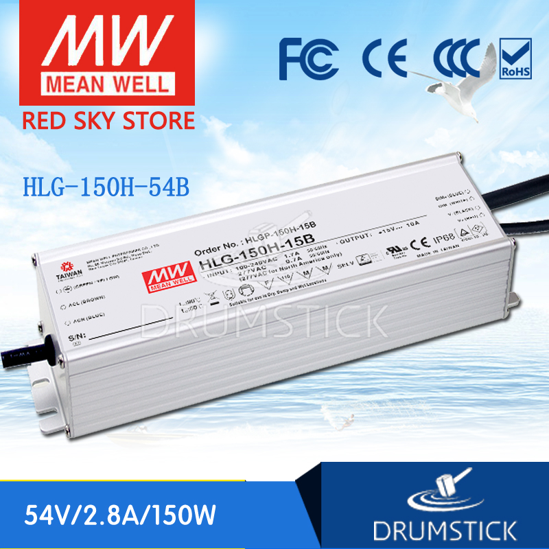 Hot sale MEAN WELL HLG-150H-54B 54V 2.8A meanwell HLG-150H 54V 151.2W Single Output LED Driver Power Supply B type [nc b] mean well original hlg 120h 54a 54v 2 3a meanwell hlg 120h 54v 124 2w single output led driver power supply a type