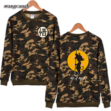 Dragon Ball Z Hoodie Sweatshirt