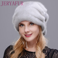 Christmas hat mink whole skin making high quality fur mink ball no eaves hat cap hat woman winter warm protection ear holiday g