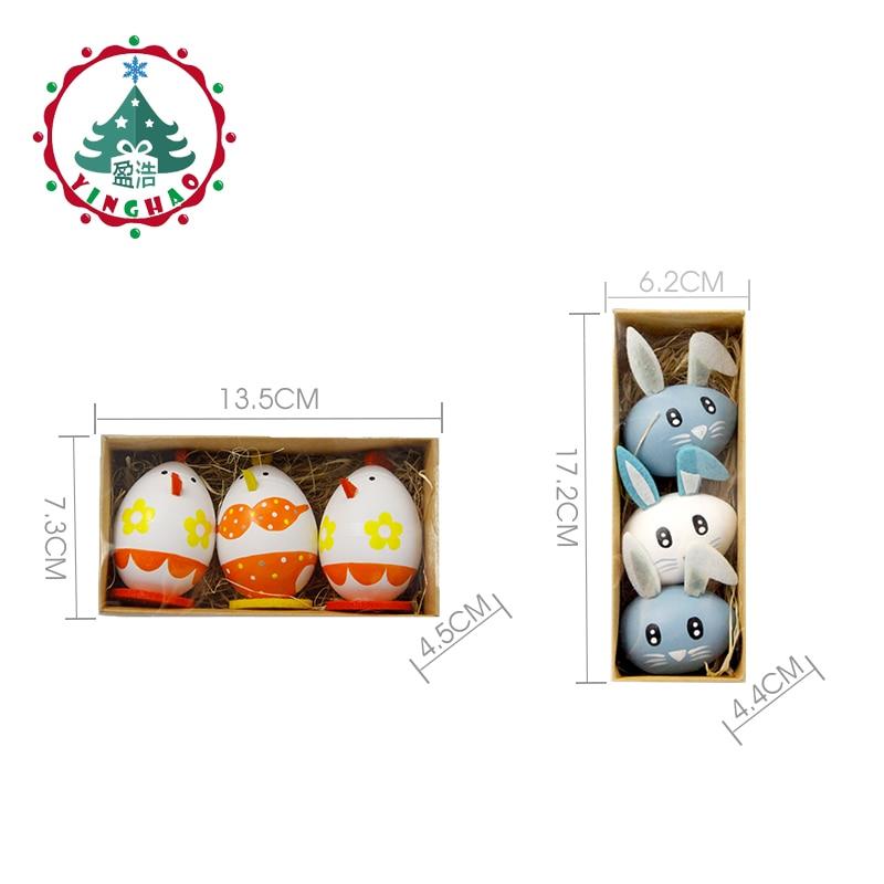 Oeufs de Pâques inhoo 6pcs / 2set Enfants jouent maison - Pour les vacances et les fêtes - Photo 2