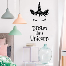 Lovely dream like a unicorn Wall Stickers Personalized Creative For Kids Rooms Art MURAL Drop Shipping Vinyl