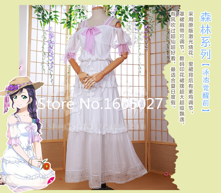 Hot Sell Anime Love Live! Tojo Nozomi Swimming Pool Not Awaken August Lolita Cosplay Dress Costume S-L Free Shipping NEW