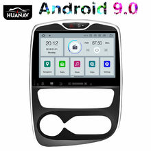 Android 9.0 No Car DVD Player GPS navigation For Renault Clio 2013-2018 Car radio player multimedia 1din head unit tape recorder(China)