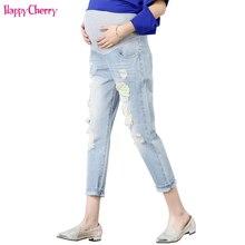 Denim Maternity Jeans Summer Light Blue Ripped Hole Pencil Pregnancy Belly NursingTrousers Clothes Pants for Pregnant Women