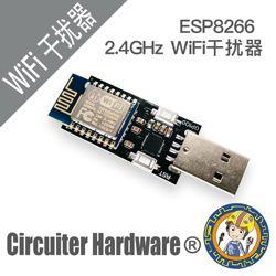 ESP8266 WiFi zabójca sieci bezprzewodowej zabójca rozwój pokładzie CP2102 automatyczne awarii zasilania