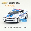 Gift for baby 1:38 12.5cm Kinsmart Chevrolet Chevy Camaro alloy cool police man car pull back alloy model boy toy