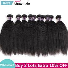Tissage en lot Yaki naturel brésilien Non remy lisse-Ishow, cheveux humains, Double trame, Extensions de cheveux, vente en gros 10 pièces/lot