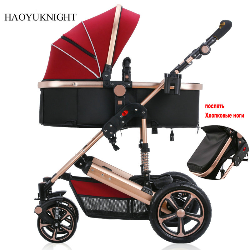 Baby Stroller Can Be Sitting In The Flip Winter And Summer Dual-use Stroller Children's Trolley Portable Carrinho De bebe