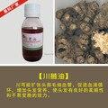 Масло 100 мл уход за телом массаж китайской традиционной медицины натуральное масло чистое эфирное масло