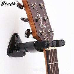 Настенный держатель для гитары подходит для большинства бас-аксессуаров укулеле гитарный настенный кронштейн/крючок различных размеров г...