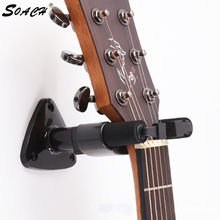 Guitar Wall Mount Stand Hook Fits Most Bass Accessories ukulele guitar wall bracket /hook Various sizes of guitar architecture(China)