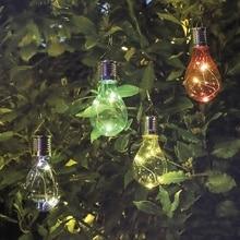 Fashion Creative Solar LED Bulb Light Garden Camping Hanging Light Lamp Beautiful Outdoor Decoration Waterproof Lawn Lamp